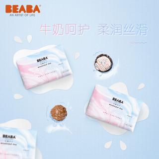 BEABA 牛奶精华婴儿保湿柔面巾抽纸 3层 40抽*20包