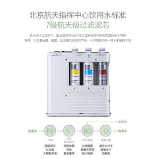 OZNER 浩泽 JZY-CT6-S1 净水器饮水机家用直饮无罐商用水蕊片自来水前置过滤器 白色