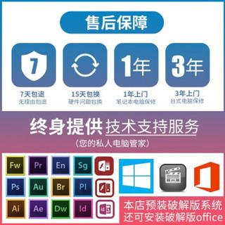 DELL 戴尔 商用台式电脑 (Intel i3、120GB/128GB SSD+1TB HDD、8G)
