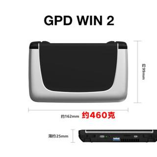 GPD GPD WIN2 游戏机掌机迷你6英寸 win10系统电脑畅玩 (黑色)
