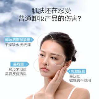 AFU 阿芙 温和净澈精油卸妆液50ml-310ml 脸部卸妆油清洁温和保湿不刺激卸妆水 310ml A1HF0229