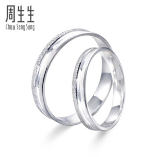 Chow Sang Sang 周生生 Pt950铂金对戒Promessa情定三生白金情侣戒指 结婚戒指 37096R    10圈 - 2.64克