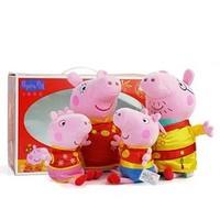 Peppa Pig 小猪佩奇 毛绒玩偶 新年礼盒装