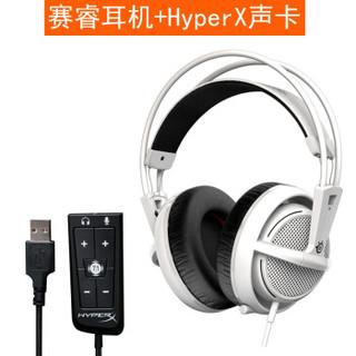 steelseries 赛睿 游戏耳机 (白色、有线、3.5毫米音频接口)