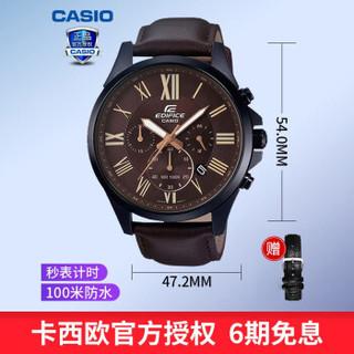CASIO 卡西欧 男表正品行货商务休闲复古罗马刻度EFV-500BL棕盘棕皮带防水男士手表 EFV-500BL-1A