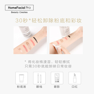 HomeFacialPro 卸妆水温和不刺激深层净透清洁保湿滋润可卸脸部及眼唇部按压式300ml 34