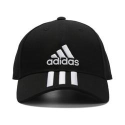 adidas 阿迪达斯 S98151 中性款运动帽 *2件