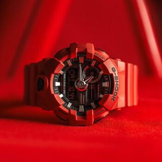 CASIO 卡西欧 手表G-SHOCK GA-700防震防水多功能潮流运动男表时尚腕表  GA-700-4A
