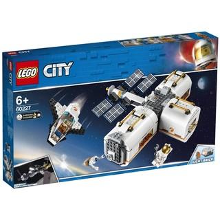 考拉海购黑卡会员 : LEGO 乐高 City 城市系列 60227 月球空间站