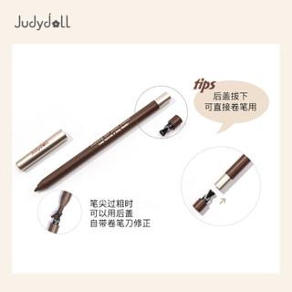 JudydoLL 橘朵 丝柔防水眼线胶笔 #06