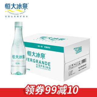 恒大冰泉 低钠水 350ml*24瓶