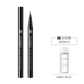 CHANDO 自然堂 一笔成型速干持久眼线笔 眼妆彩妆眼线液笔化妆品(持久不晕流畅染易上手) 黑色