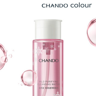 CHANDO 自然堂 轻柔速净卸妆水200ml 卸妆液护肤化妆品(温和清爽深层清洁彩妆无刺激) 200ml
