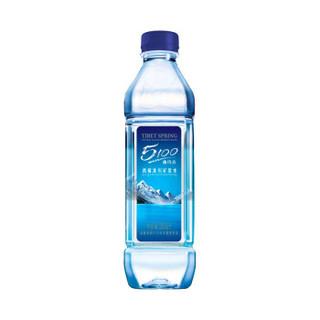 5100 5100 冰川矿泉水 330ml*24瓶