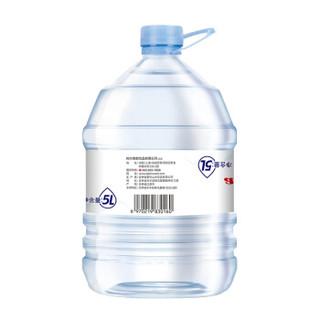 Alpenliebe 阿尔卑斯 6970219830207 天然矿泉水 5L*4桶