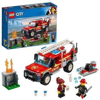 LEGO 乐高 City 城市系列 60231 消防队长应急卡车