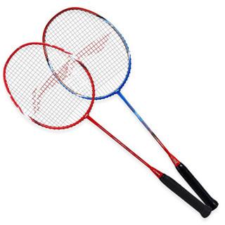 LI-NING 李宁 羽毛球拍双拍全碳素对拍 已穿好线 A880T 红色对拍 299 真正2支李宁全碳素 买一送五(送大包)
