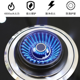 wangtai 旺太 z901 台式嵌入式燃气灶 液化气
