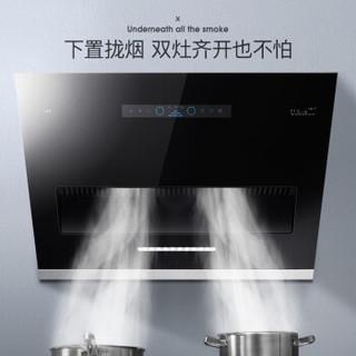 UM 优盟 D808N 自动清洗吸油烟机 黑色