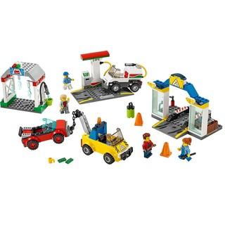 LEGO 乐高 City 城市系列 60232 汽车服务站