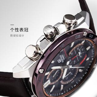 CASIO 卡西欧 Edifice男士手表太阳能蓝宝石商务休闲钢带皮带石英表非机械手表 【1】EFS-S500BL-1A
