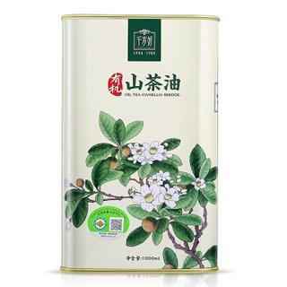 千岁好 茶籽油 1L