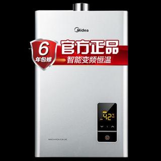 Midea 美的 JSQ22-H 12L燃气热水器 天然气