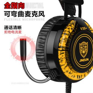 今盾 游戏耳机    7.1声道 (黑红色、有线、USB接口)
