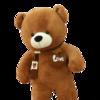 骑猪兜风 泰迪熊公仔1.6米  咖啡色