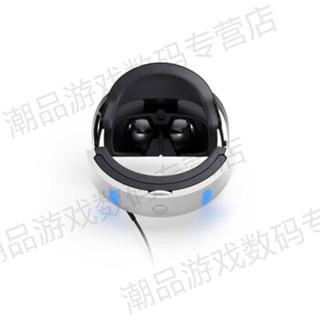 SONY 索尼 pro vr 国行ps4   vr头盔 3D头戴式眼镜 虚拟头戴设备 vr精品套装+Pro 1T (黑色)