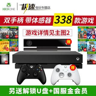 Microsoft 微软 Xbox One X 天蝎座体感游戏机国行1TB家庭豪华套装 (黑、12G)