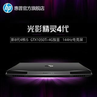 HP 惠普 畅游人 光影精灵4 光影精灵 15.6英寸游戏笔记本电脑 黑色