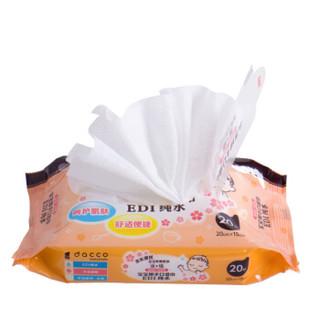 dacco 三洋 婴儿宝宝口手湿巾20片*10包