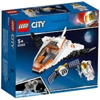 LEGO 乐高 City 城市系列 60224 太空卫星任务