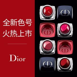 Dior 迪奥 口红唇膏 520#+999#滋润+红管641#套装赠玫瑰礼盒
