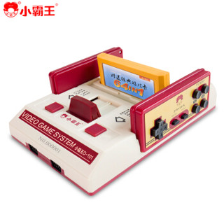 小霸王 D101 游戏机家用4K高清电视8位FC插卡80后怀旧红白机 珍藏版红白机-500合一