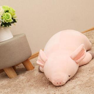 LIV HEART 毛绒玩具猪年吉祥物  76*32*20  粉猪