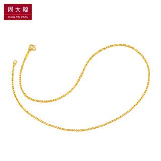 CHOW TAI FOOK 周大福 简约 足金黄金项链 F132516 足金 45cm 约9.00g