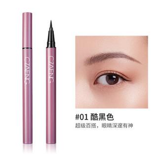 瓷妆 行云流水眼线液笔 黑色眼线笔防水不晕染眼线笔自然流畅持久防汗 36010297