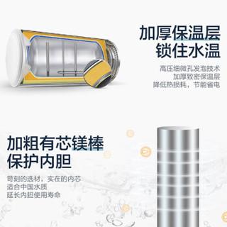 Haier 海尔 LEC5001-20A3  50升电热水器