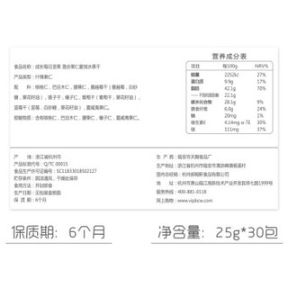 Be&Cheery 百草味 开心果750g 30袋