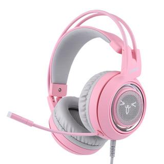 SOMiC 硕美科 电竞耳机  7.1环绕声震动 (粉晶、有线)