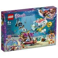 LEGO 乐高  Friends 好朋友系列 41378 潜水艇海豚救援队+31101 巨轮越野车