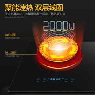 森太 T009 嵌入式燃气灶 液化气