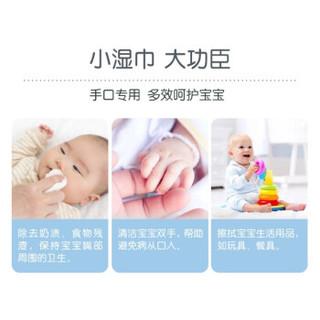 pigeon 贝亲 KA47 婴儿手口湿巾 25片单包