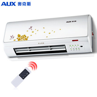 AUX 奥克斯 NDY-20NR 暖风电暖器 白色