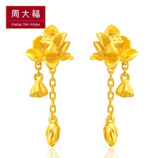 CHOW TAI FOOK 周大福  F165627 花月佳期系列 荷荷美美 足金黄金耳钉