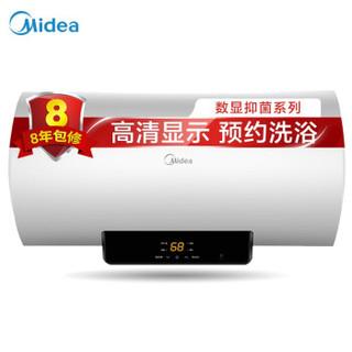 Midea 美的 F5021-X1 50升电热水器