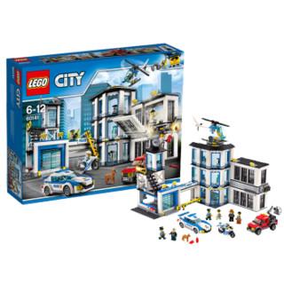 LEGO 乐高 城市系列警察主题小颗粒 6-12岁 警察总局 60141