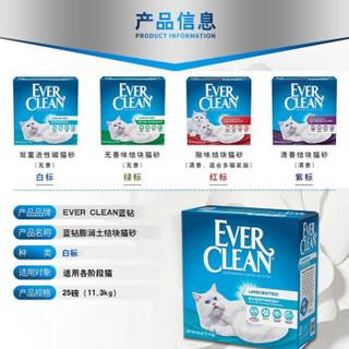 Ever Clean 蓝钻 活性炭膨润土进口猫沙猫厕所用25磅11.3kg 蓝色 (白标)